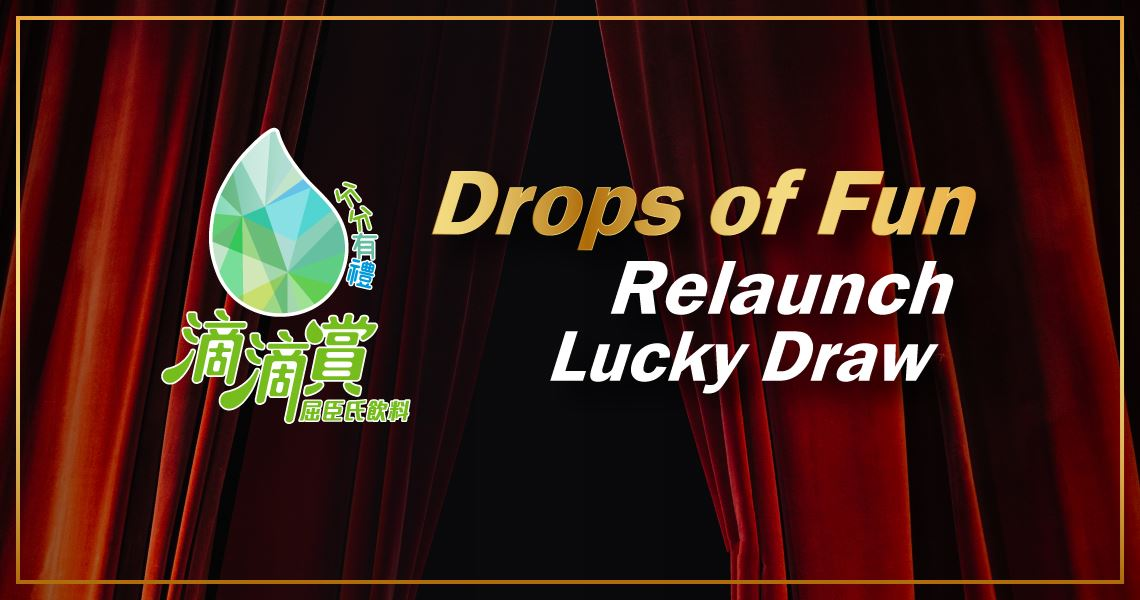Drops of Fun Celebration Lucky Draw
