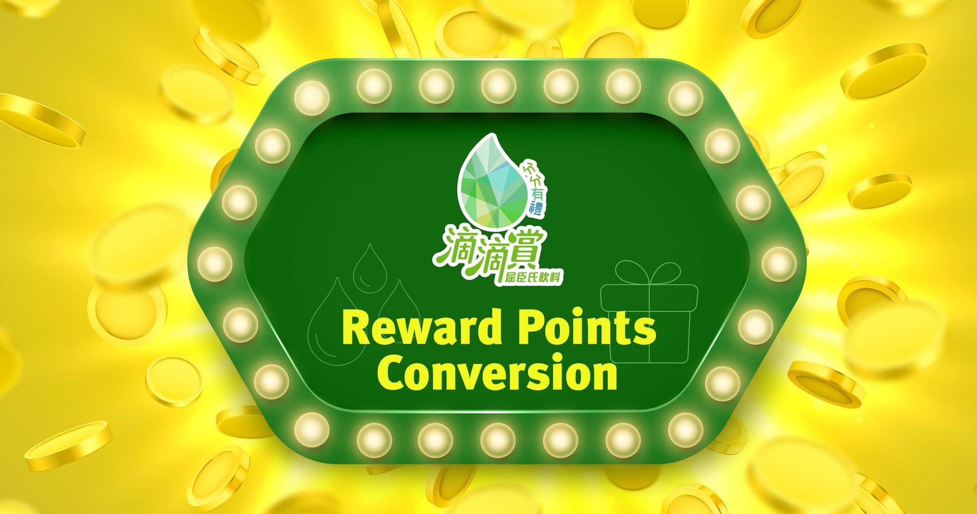 Reward Point Conversion