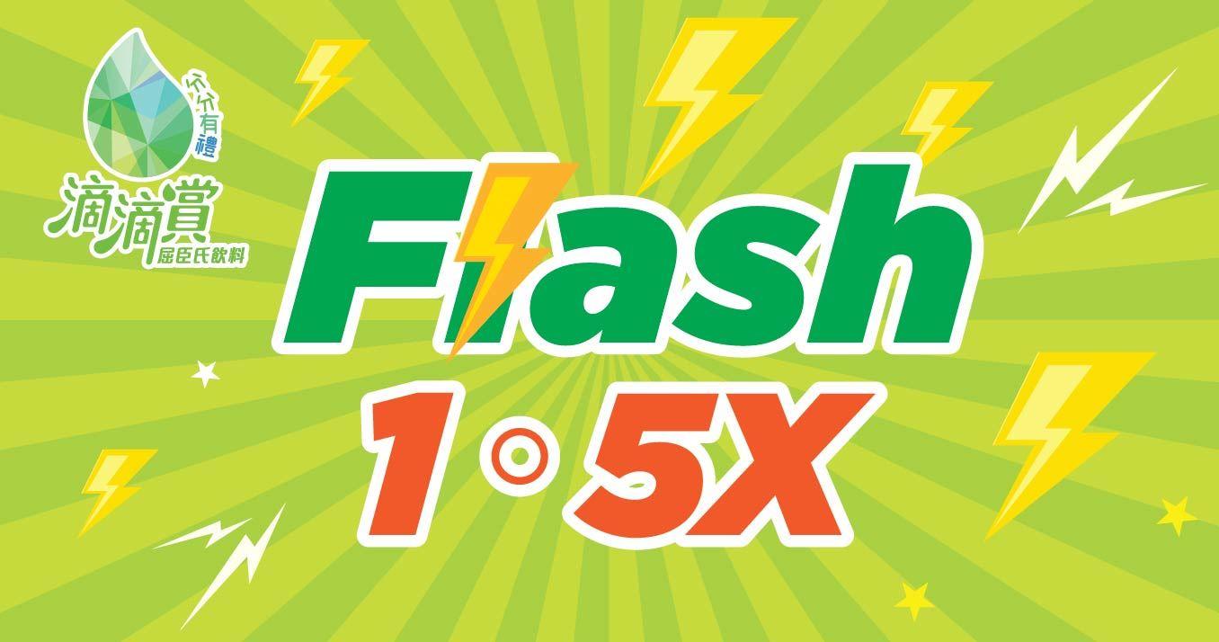 """""""Flash 1.5X"""""""