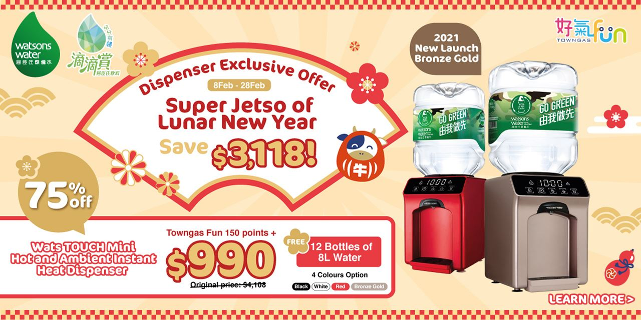 Super Jetso of Lunar New Year!